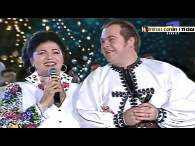 IRINA LOGHIN - BĂDIȘOR CU OCHII VERZI