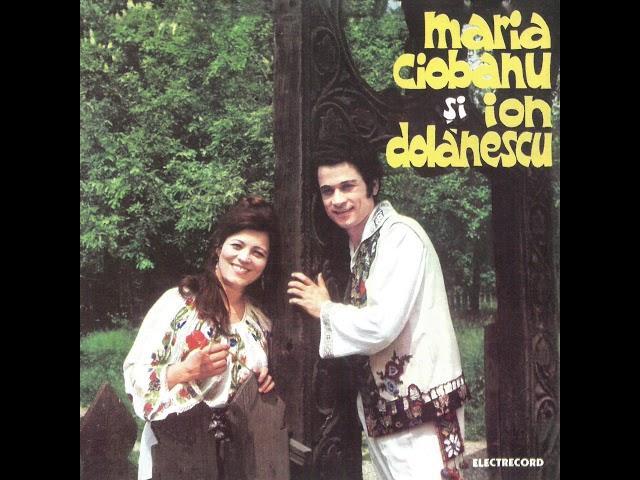 Maria Ciobanu, Ion Dolănescu - Au, lele, vino-ncoa