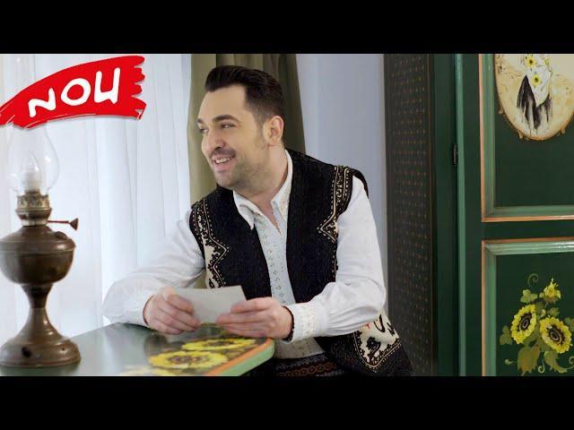 Leonard Petcu - Dragoste ce ai de gând