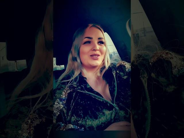 Bianca Balan - Strainatatea