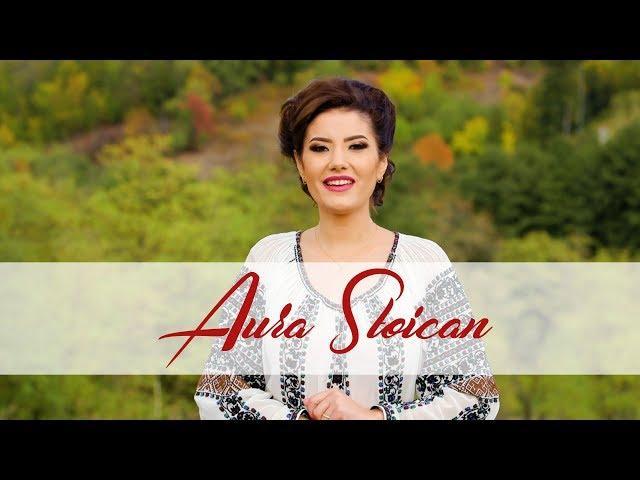 Aura Stoican - Haida, hai, piciorul sus