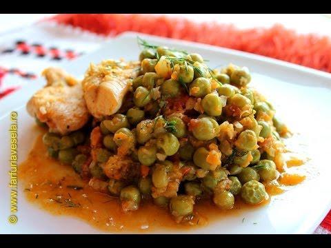 Rețetă culinară: Mâncare de mazăre cu pui