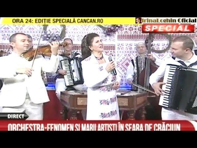 IRINA LOGHIN - IA MAI TOARNĂ-UN PAHAREL - CU FRAȚII ADVAHOV
