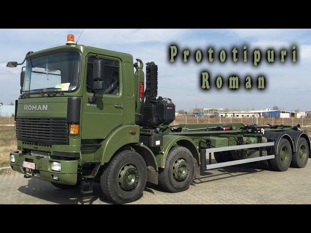 Roman  - Modele rare şi prototipuri