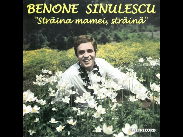 Benone Sinulescu - Lume, dragă lume