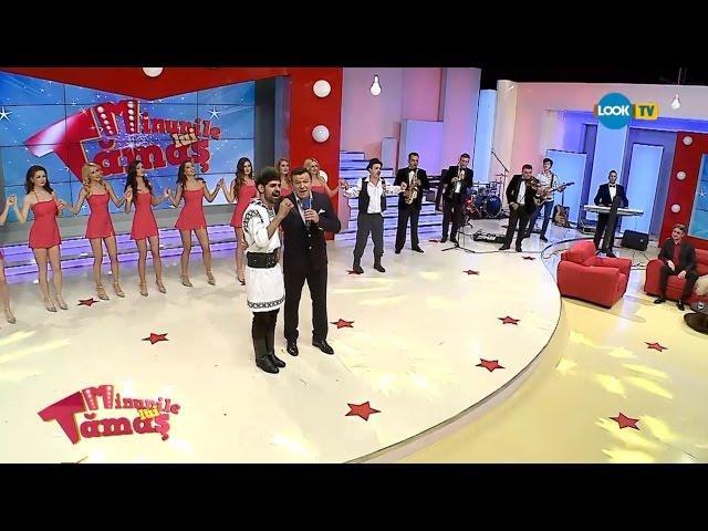 Marian Vasilescu și Aurel Tămaș - De-oi muri, m-or pune-n groapă
