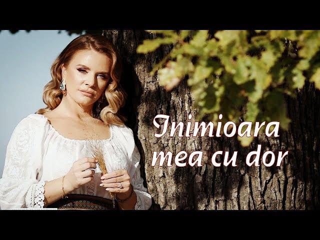 Marcela Fota -  Inimioara mea cu dor